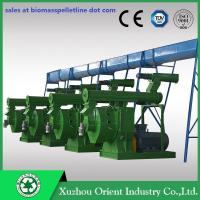 Straw/Stalk/Wood SawdustShavings/Grass/Rice Husk/Alfalfa/Lucerne/Organic Fertilizer Pellet Making Mill Machine Manufactures