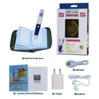 Muslim 4gb Holy Quran Player, Digital Quran Recitation Pen For Kids To Learn Quran Manufactures