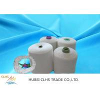 China 20/2 30/3 40/2 Yarn 100% Polyester Yarn For Sewing Thread Factory on sale