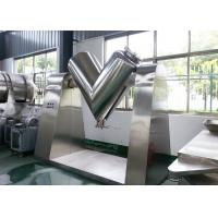 Rotary V Powder Mixer Machine For Mixing Herb / Food Powder Stainless Steel Manufactures