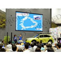 Buy cheap Video Wall Waterproof Outdoor Full Color LED Display Pixel Pitch P6.67 / P8mm from wholesalers