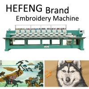 China 12 head high speed computerized flat embroidery machine on sale
