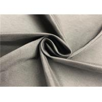 75D * 75D Fade Resistant Fabric 2/1 Twill Memory Fabric 100% Polyester Manufactures