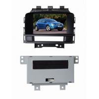 China For Buick Lang 2011-2011, 7 Inch Digital In dash GPS Buick DVD Player with USB / AM /FM / Canbus / RDS DR7169 on sale