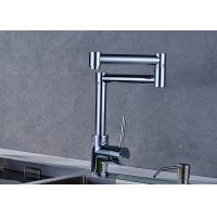 China ROVATE Bubble Aerator Single Handle Folding Kitchen Faucets Hot And Hot Water on sale