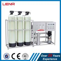 RO water system salt water to drinking water machine RO Water treatment equipment for cosmetic,chemical industries Manufactures