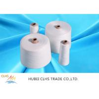 Knotless Polyester Core Spun Thread 40 / 2 , High Strength Polyester Twisted Yarn 40 / 3 Manufactures