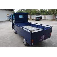 Quality 4kW Small Electric Utility Vehicles With Container Dimensions 2500×1500×400mm for sale
