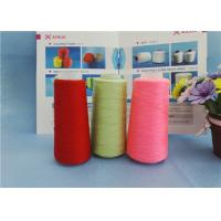 China DTY Filament S / Z Twist Dyed Polyester Yarn Draw Textured Yarn on sale