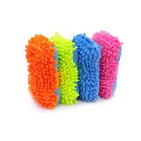 Colorful Microfiber Chenille Car Wash Sponge Car Washing Tool For Furniture Manufactures