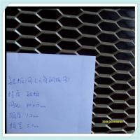 honeycomb diamond expanded metal mesh Manufactures
