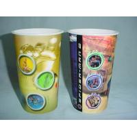 China PLASTIC LENTICULAR OEM 3D Lenticular PP plastic cup communion cup with 3d flip moving changing effect on sale