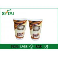 Custom Adiabatic Disposable Insulated Hot Cups With Covers , 300ml-600ml Manufactures
