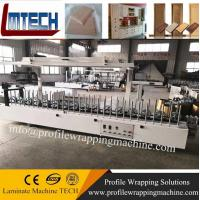 China PVC plastic interior sliding door frame laminating wrapping machine factory on sale