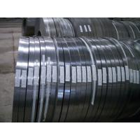 Buy cheap Deep Drawing / Full Hard Cold Rolled Steel Strip / Coil, 750-1010mm, 1220mm from wholesalers