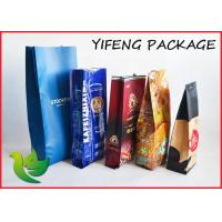 Aluminum Foil Coffee Packaging Bags  Side Gusset Custom Printing 500g Manufactures