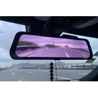 Remote Automotive Rear View Camera Wireless Rearview Backup Camera For Car Manufactures