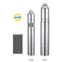 Quality 3LSIS Series Low Volume Solar Powered Water Pump Screw In Built Controller for sale