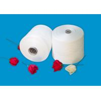 Buy cheap Knotless Smooth Spun Polyester Sewing Thread Counts 20S/2 40S/2 50S/2 from wholesalers