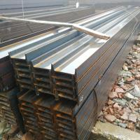 I beam building steel materials construction steel structure steel factory direct sale and fast delivery Manufactures