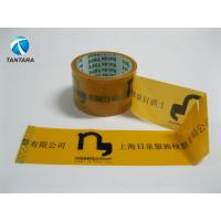 China Pressure Sensitive , Water Activated BOPP carton sealing tape roll on sale
