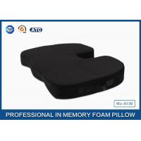 Orthopedic Coccyx PU Memory Foam Seat Cushion Non - slip Bottom with Handle Manufactures