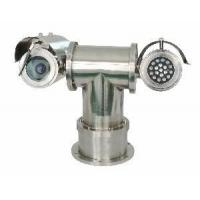 Security Dome CCTV CCD Camera / Explosion-Proof PTZ CCD Camera (FC-525CZ-36B) Manufactures
