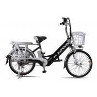14 Electric Road Bicycle 250W Battery Powered Bikes With Rear Steel Rack Manufactures