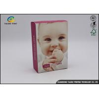 Fashionable Matt Finish Paper Box Packaging For Cosmetic , Mask , Gift Manufactures