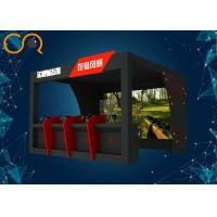 High Power Virtual Shooting Simulator Full Realistic With Interactive Projector Screen Manufactures