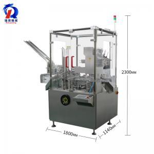 Efficient Carton Packing Machine , Automatic Carton Box Packing Machine Manufactures