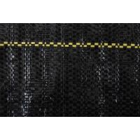 China Black 300g/m2 Woven Geotextile Fabric Weed Mat ASTM Standard on sale