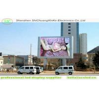 high definition 1/8 scanning fixing installed outdoor full color  p6 led billboard Manufactures