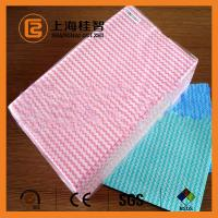 China Wavy Pattern Kitchen Towel Household Wipes Spunlace Nonwoven Wiping Cloths on sale