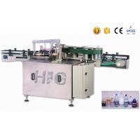 Electric Label Applicator Machine Self Adhesive Sticker Labeling Machine Manufactures