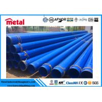 GRADE X52 ERW 3PP Coated Steel Pipe OD 4 INCH WT 7.9 MM Internal Coating Novolac Epoxy Manufactures