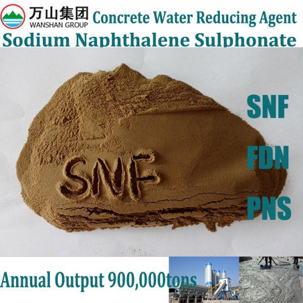 SNF FDN PNS concrete reducing agent admixture/sodium naphthalene sulfonate formaldehyde manufacturer