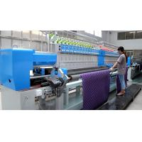 High Speed Multihead Industrial Embroidery Machines 76.2mm Quilting and Embroidery Machine Manufactures