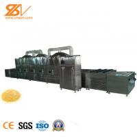 10kw Industrial Continuous Microwave Oven / Industrial Microwave Vacuum Dryer For Ginger Powder Manufactures
