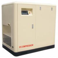 Ingersoll Rand High efficiency and energy saving Air Compressor Manufactures