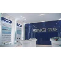 ZHEJIANG SINGI ELECTRICAL LLC