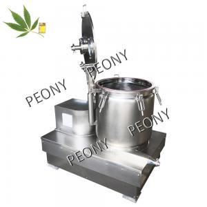 China Cryo Ethonal Extraction Solution Centrifuge / Cannabidiol Extraction Centrifuge Machine on sale