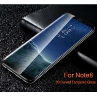 3D Curved  Full Cover Edge Glue Tempered Glass Screen Protector for Samsung Note8 Manufactures