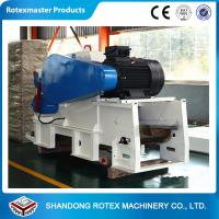 Buy cheap Large capacity drum wood chipper wood chips making machine power plant widely using from wholesalers