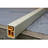 Heat - resistant Plastic Fiber Glass FRP Square Tube Pultruded Building Material Manufactures