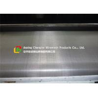 1.2m / 1.5m Plain Steel Wire Mesh , Pharmaceuticals Thin Wire Mesh Sheet Manufactures