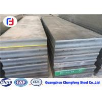 Prehardening High Carbon Steel Plate 28 - 32 HRC Hardness For Die Mould Manufactures