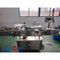 China ISO Oral Liquid Filling Machine / Syrup Soft Extract 30ml Filling Line on sale