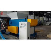 SKD Single shaft Plastic Shredding Machine For Large Plastic, Rubber And Wood Manufactures