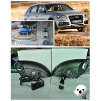 HD Around View Monitor Parking Guidance , Car Backup Camera Systems For Audi Q5, Bird View System Manufactures